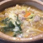 もつ鍋と特製味噌ダレの人気レシピ・作り方 !博多若杉からお取り寄せ!